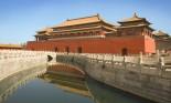 Golden River Bridge, The Wu Men Gate, Forbidden City, Beijing, China