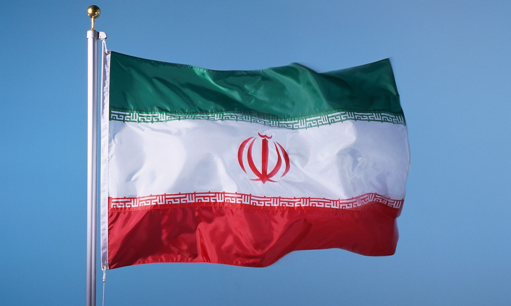 National flag of the Islamic Republic of Iran