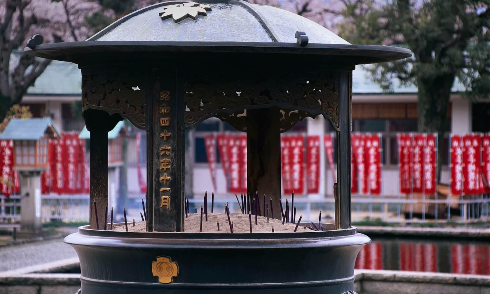 Incense Burner at Kyoto Temple